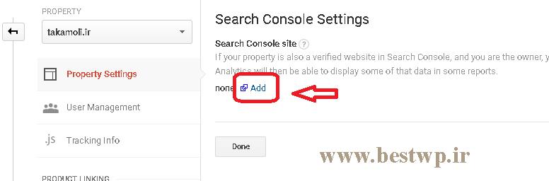 دسترسی به دادههای سرچ کنسول در گوگل آنالیتیکس
