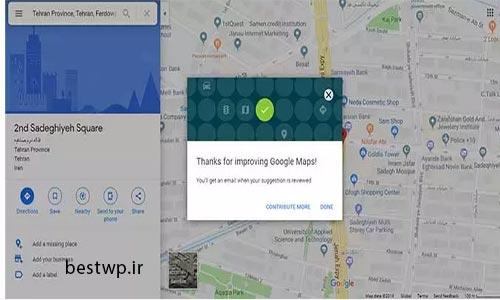 وارد کردن آدرس سایت و شماره تماس در گوگل مپ