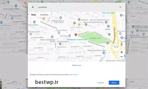 وارد کردن اطلاعات کسب و کار خود برای ثبت در گوگل مپ
